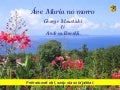 Ave Maria No Morro - Moustaki, Bocelli