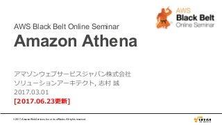 AWS Black Belt Online Seminar 2017 Amazon Athena