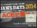 Aws OpsWorks [JAWSDAYS 2014 ACEに聞けトラック]