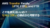AWS Transfer Family SFTP and FTPS