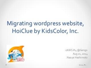 Aws wordpress migration@4th i jaws