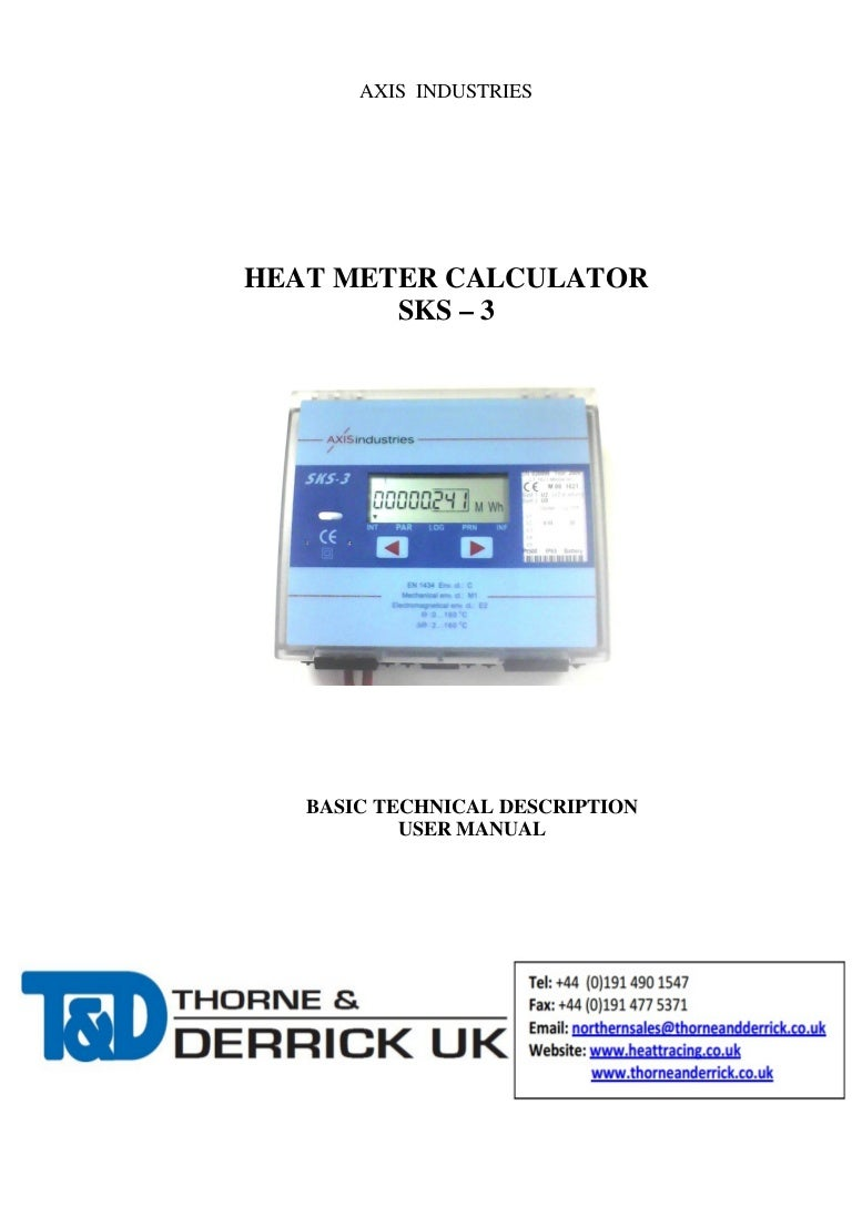 General heating meters: order and options for calculating heating 58