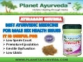 Ayurvedic medicine for erectile dysfunction, premature ejaculation, low sperm count, low libido - Atirasadi churna
