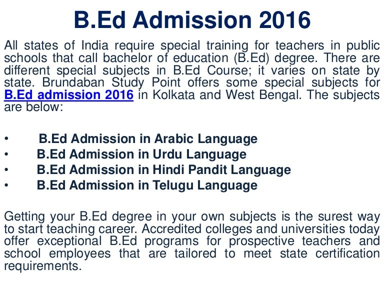 Bed Admission 2017 West Bengal