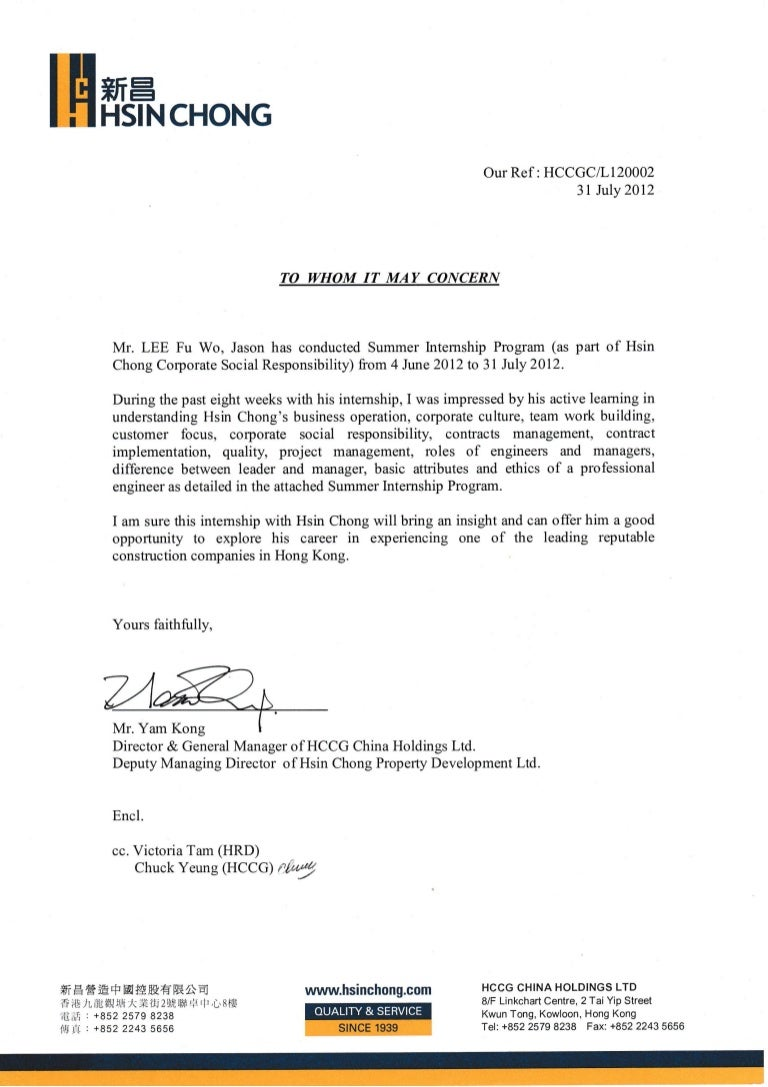 hsin chong construction group reference letter