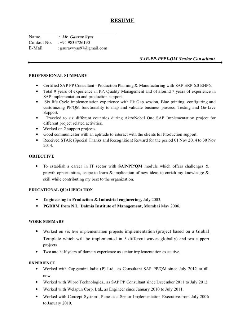 sap hr end user resume pollution control engineer cover letter