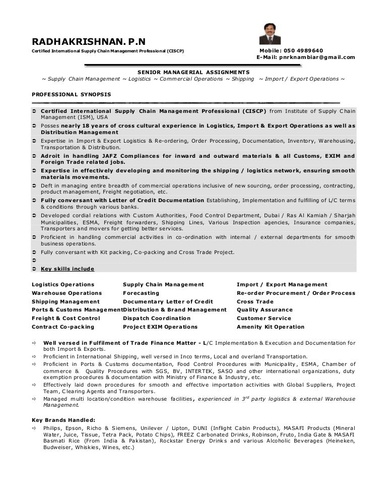 Unique Rockstar Energy Resume Images - Administrative Officer Cover ...