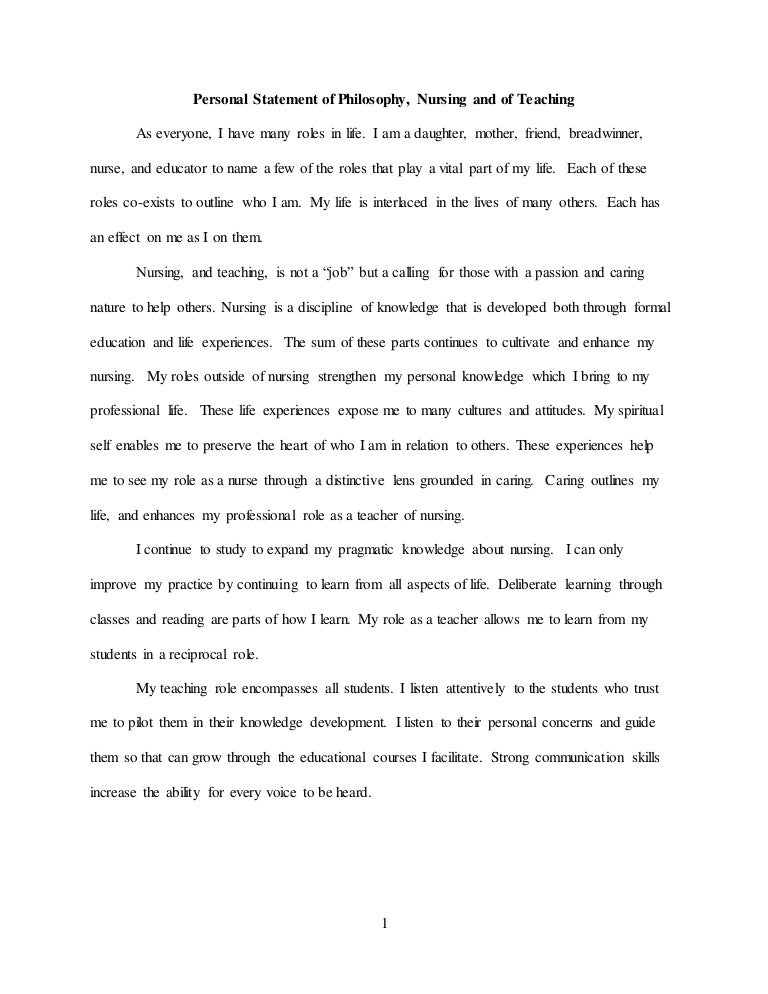 Personal Statement of Philosophy
