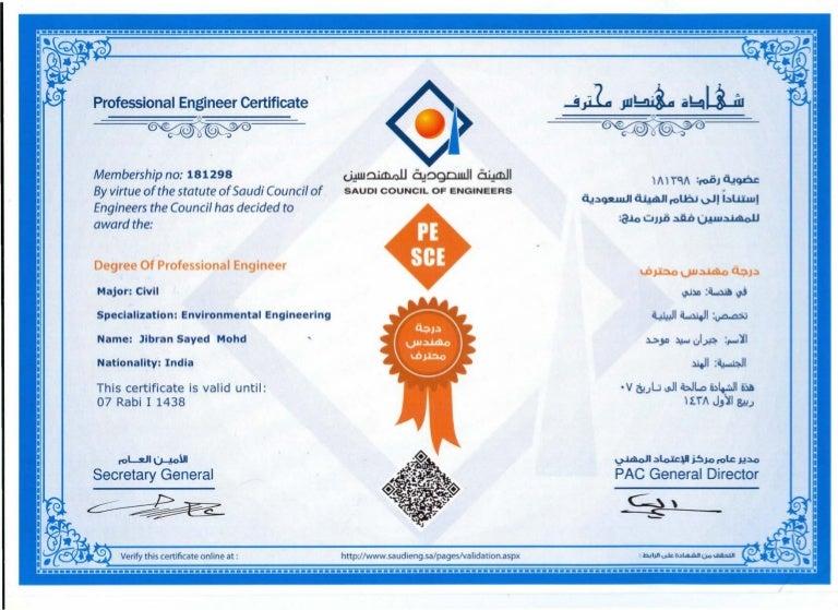 council saudi certificate engineering professional engineer engineers membership slideshare jibran certification upcoming