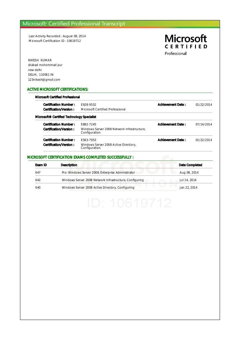 Microsoft Certified Professional Certificatepdf