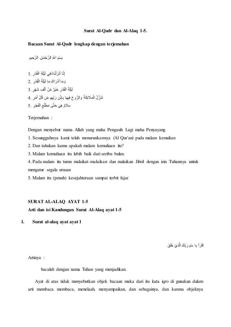 Surat Al Qadr Dan Al Alaq 1 5