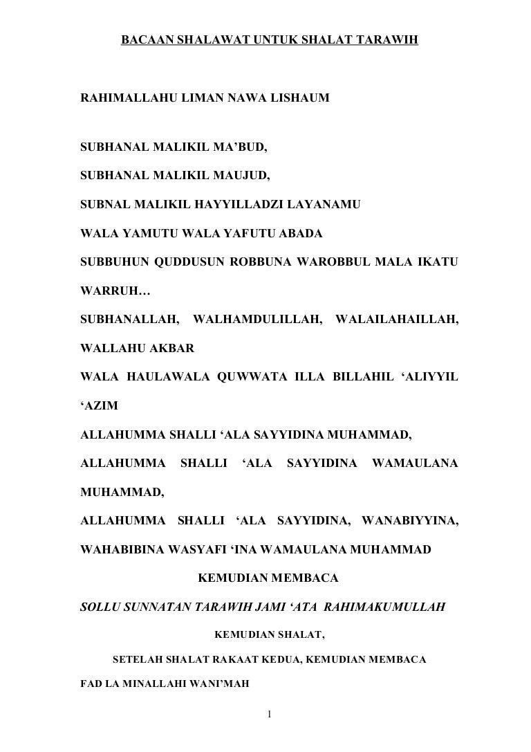 Bacaan shalawat untuk shalat tarawih
