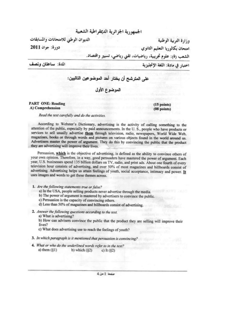 bac english 2011 with correction - Resume De Science 3as Algerie