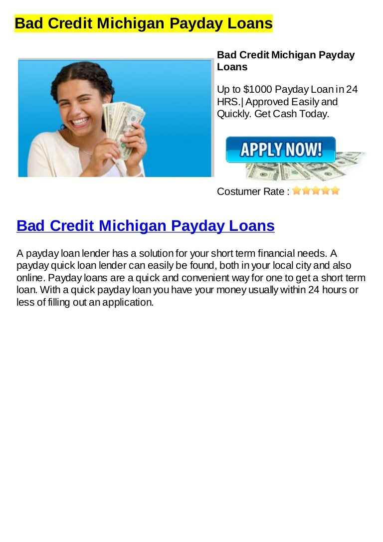 cashcall loans approved