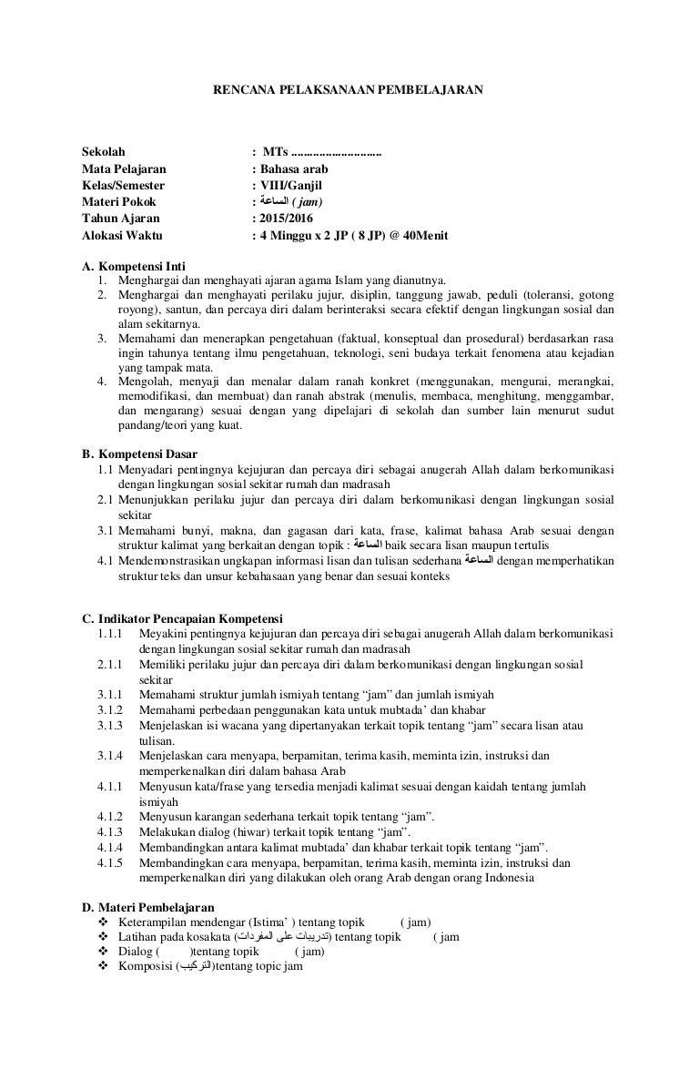 bahasaarabkelas8-151215023739-thumbnail-4 Jawaban Lks Bahasa Inggris Wajib Kelas Semester on