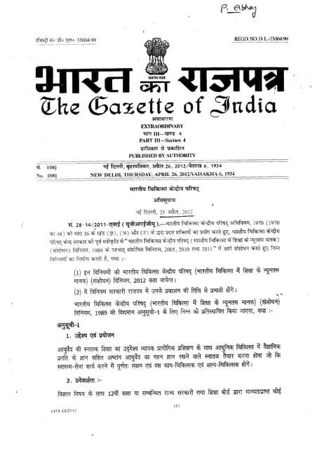 Bams amendment 2012 26 april2012