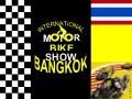 Bangkok Mobike Show