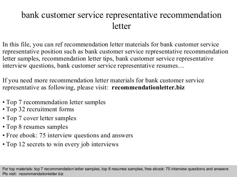 Bank customer service representative recommendation letter