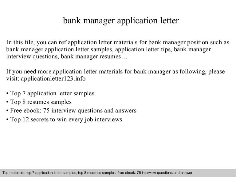 Banking manager cover letter samples
