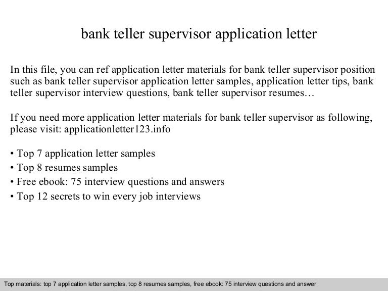 Bank teller supervisor application letter