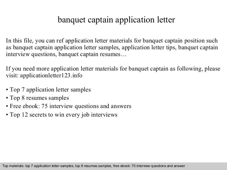 banquet captain application letter - Banquet Captain Cover Letter