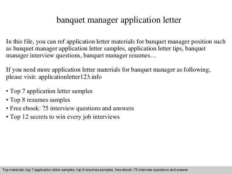 Banquet Manager Application Letter