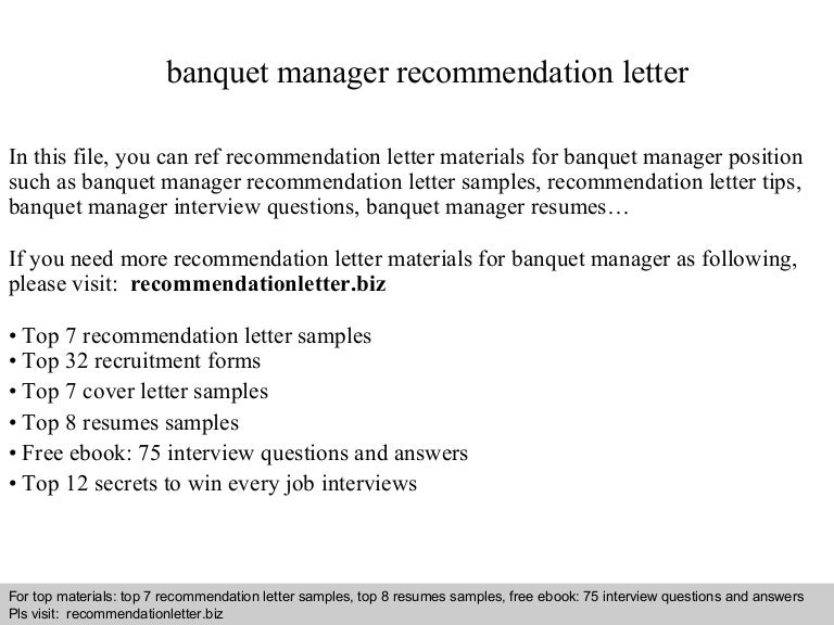 Banquet Manager Recommendation Letter