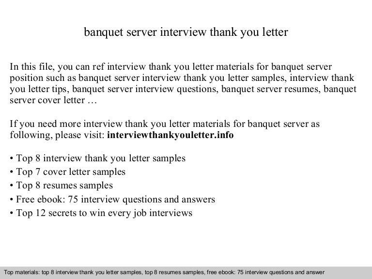 banquet server cover letter