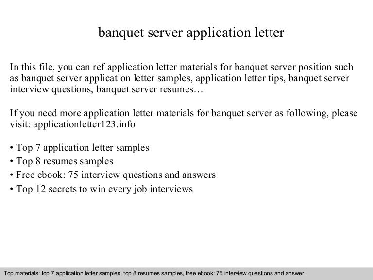 High Quality Banquet Server Cover Letter