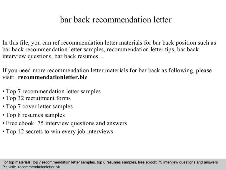 bar back recommendation letter