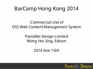 Barcamp Hong Kong 2014 - Commercial Use of OSS Web Content Management System
