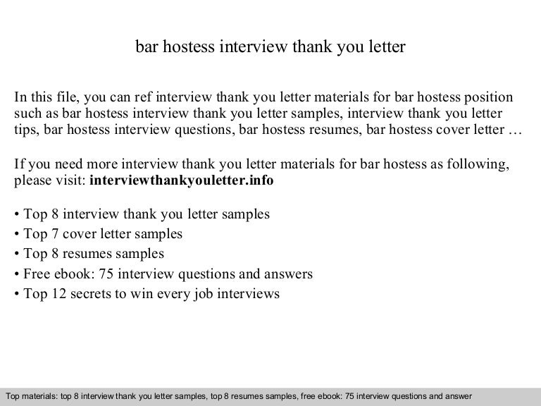 cover letter job interview