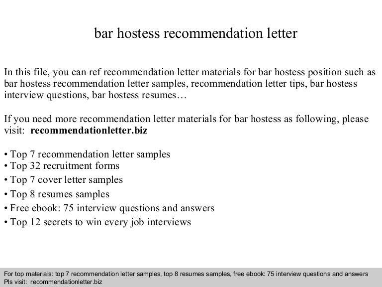Bar hostess recommendation letter