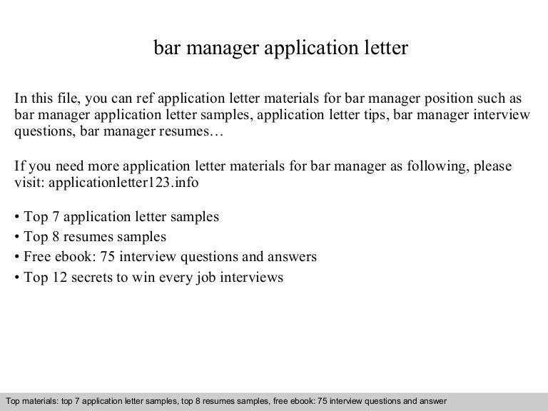 bar manager cover letter