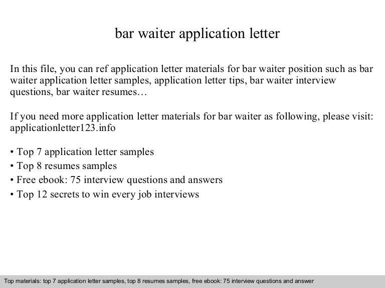 cover letter for waiter