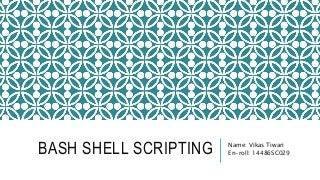 script  sh