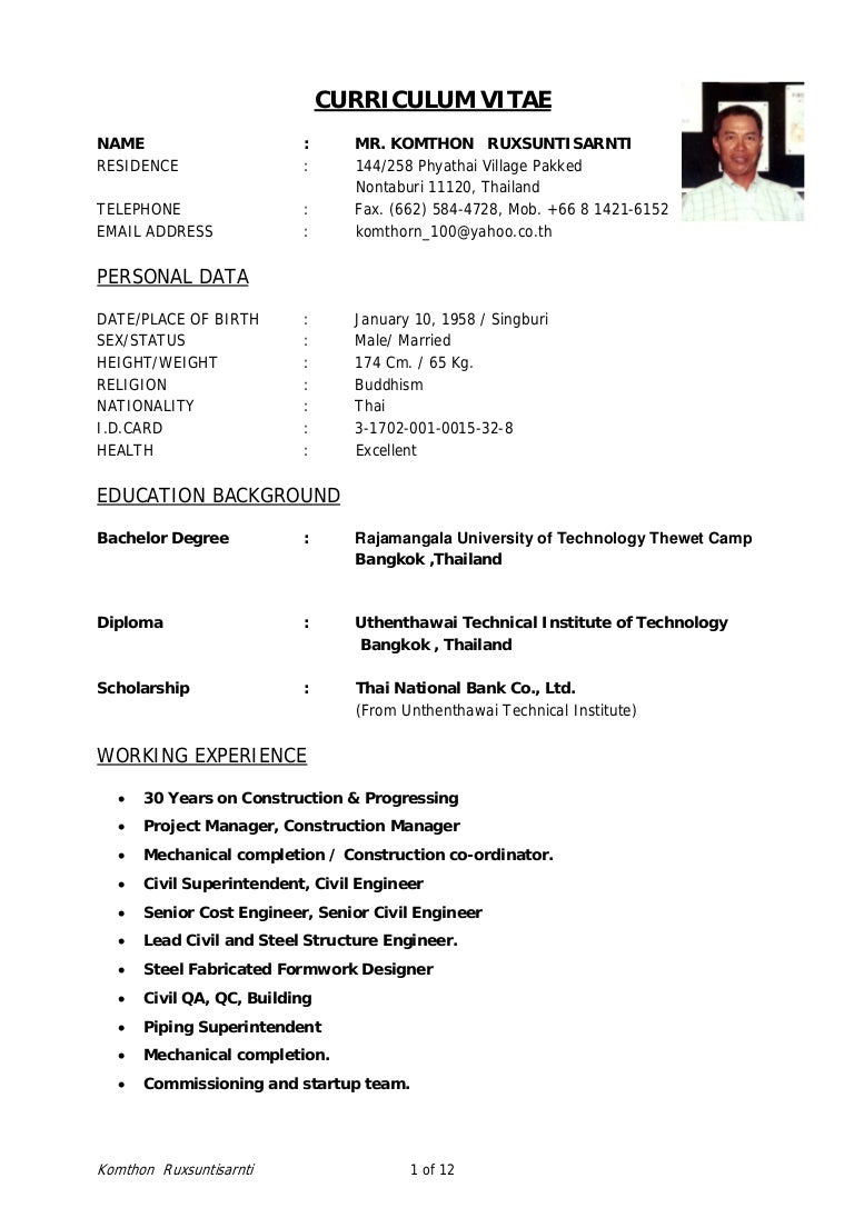 l curriculum vitae    komthorn very up date