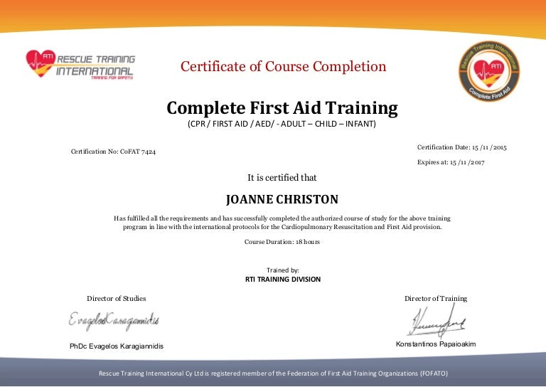 Rti First Aid Certificate