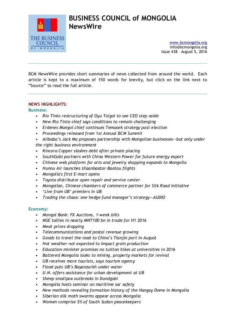 customs rater resume slideshare