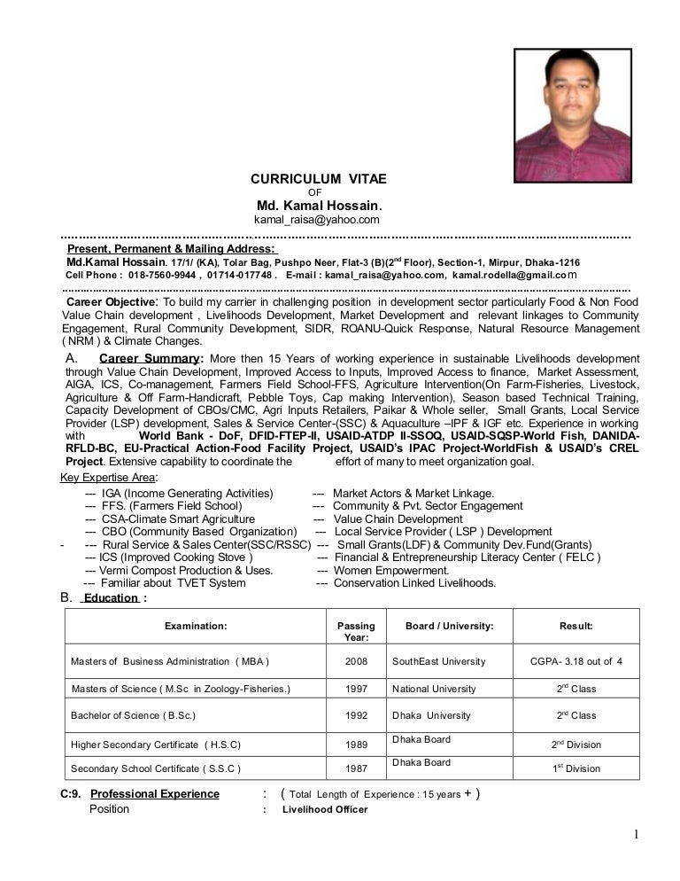 CV 1 MdKamal Hossain4 Page