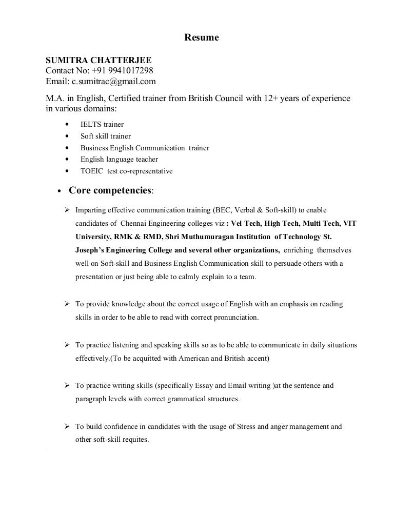 anessayonstudyskills 130406182704 phpapp02 thumbnail 4