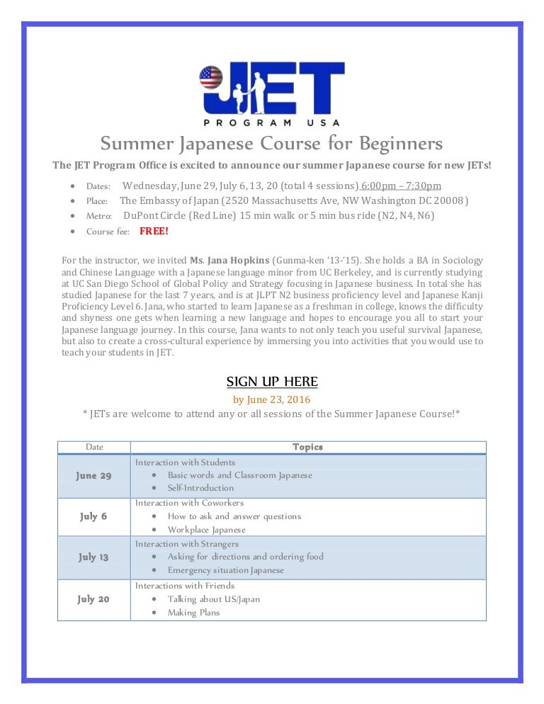 Japanese Course Flyer2