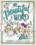 Beautiful Word Coloring Bible -  View Sampler!