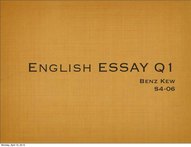 english essay beauty
