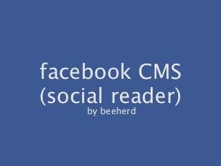 php social news feed
