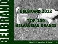 BelBrand 2012 - TOP 100 Belarussian Brands