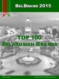 BelBrand2015 - TOP100 Belarusian Brands