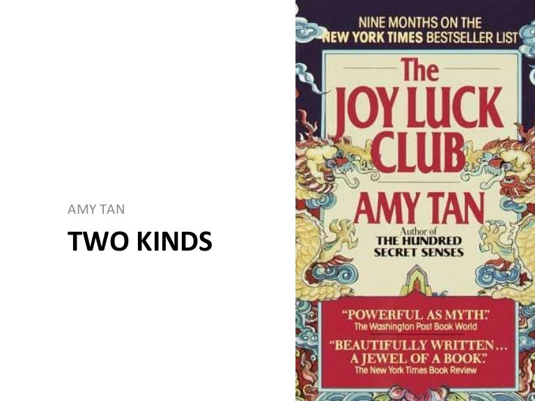 summary and theme two kinds by amy tan