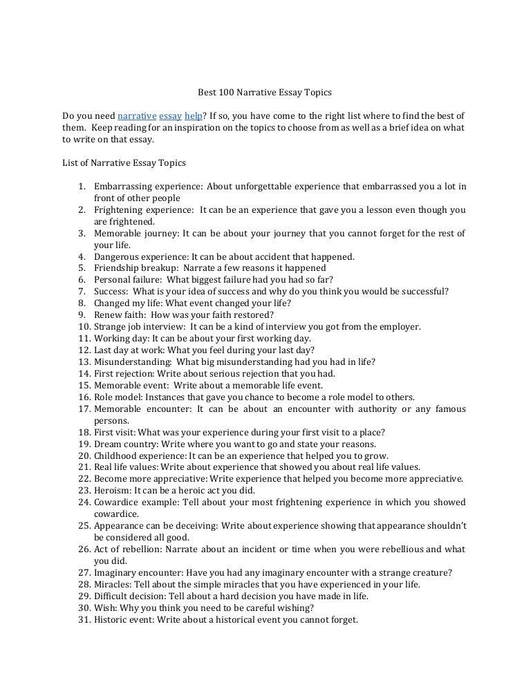 personal narrative essay topics for college students