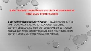 Best word press security